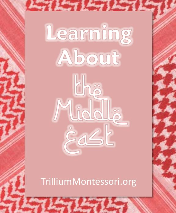 A Montessori Unit on the Middle East by Trillium Montessori