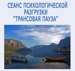 Центр передовых психотехнологий Дмитрия Петухова