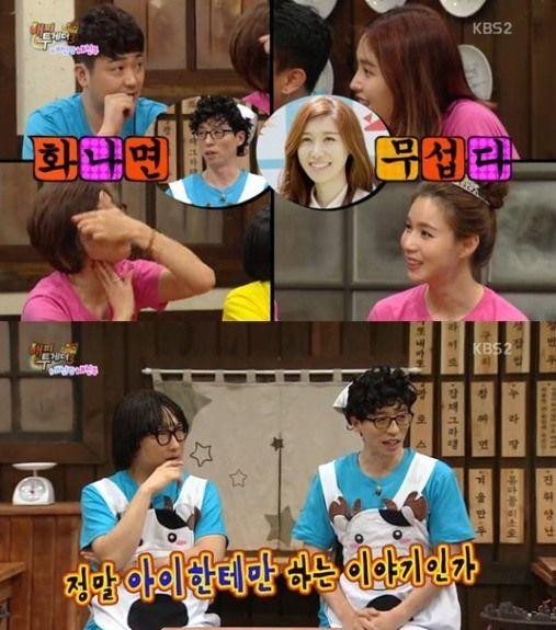 (Happy Together) Yoo Jae-suk says he is 'afraid of' wife