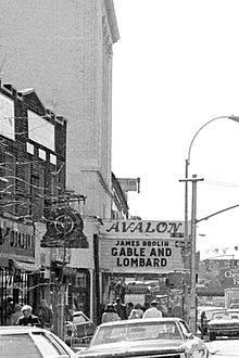 Avalon Theater, Kings Highway Brooklyn. Now a Rite Aid. (My heart breaks)