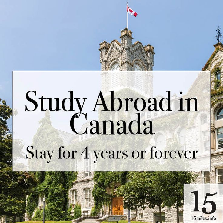 Want to go to university in Canada? It's one of the easiest ways to eventually become a Canadian citizen.