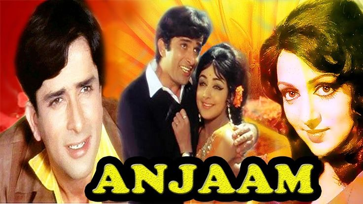 "Free ""Anjaam""   Full Hindi Movie   Hema Malini   Shashi Kapoor   Shafi Inamdar Watch Online watch on  https://www.free123movies.net/free-anjaam-full-hindi-movie-hema-malini-shashi-kapoor-shafi-inamdar-watch-online/"