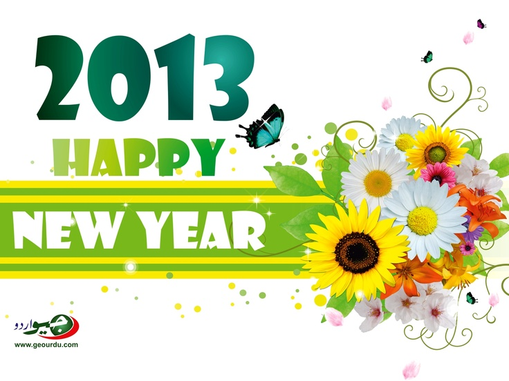 Wishing you a very Happy New Year 2013 to all of you..