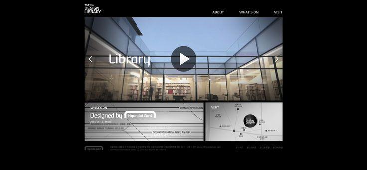 현대카드 design library