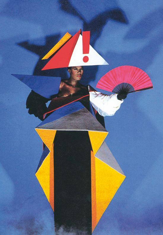 Postmodernism Jean-Paul Goude and Antonio Lopez  constructivist meternity dress worn by Grace Jones