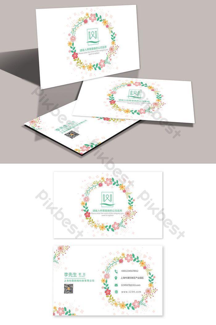 Fresh Garland Flowers Flower Shop Business Card Design Psd Free Download Pikbest Business Card Design Card Design Fresh Garlands