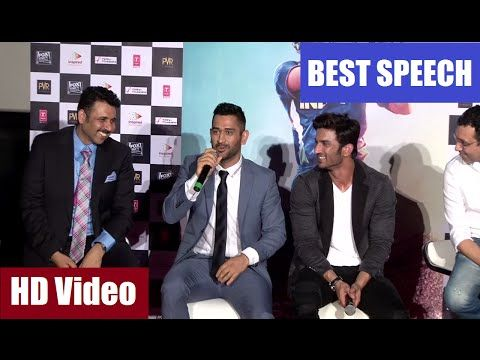 MS Dhoni's complete speech at the trailer launch of the movie M.S. Dhoni - The Untold Story.