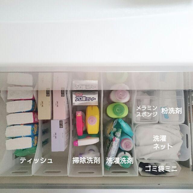 在庫管理もしやすい♪日用品のストック収納アイデア | RoomClip mag | 暮らしとインテリアのwebマガジン