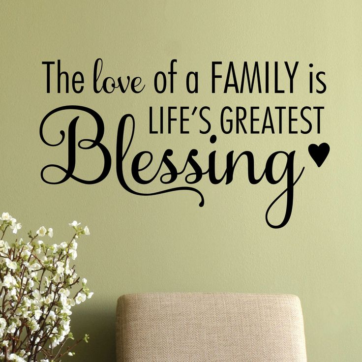 About Family Relationship Quotes: 17 Best Ideas About Family Wall Sayings On Pinterest