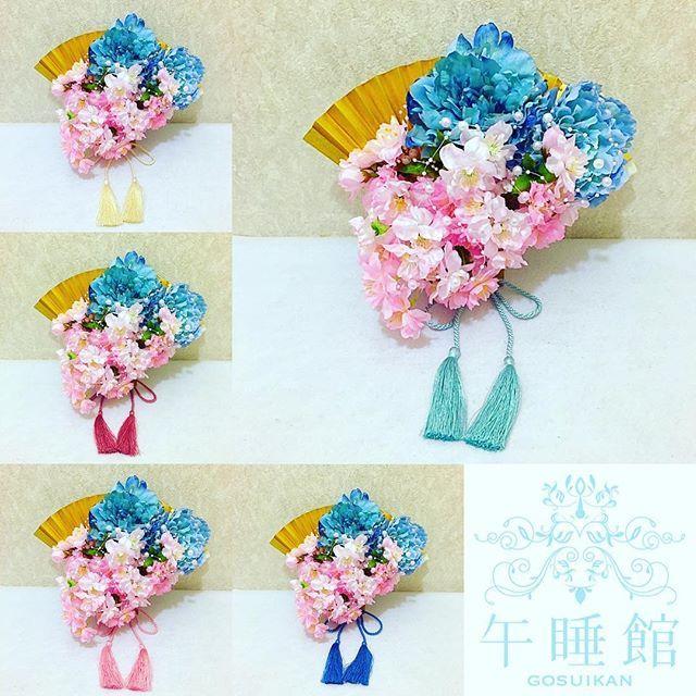 【gosuikan】さんのInstagramをピンしています。 《➡️https://gosuikan.thebase.in/  #BASEec #ハンドメイド #handmade  @BASEec  春の雨と桜をイメージして作りました☺ 雨粒が綺麗です🌸  #扇子ブーケ #扇子デコ #和装 #ブーケ #bouquet #ウェディング #ウエディング #wedding #ブライダル #bridal #前撮り #girly #cute #shabbychic #japanese #japanesestyle #japanesque #flower #flowers #flowerstagram  #Instaflower #Instaflowers  #桜 #cherryblossoms #cherryblossom #春 #spring》