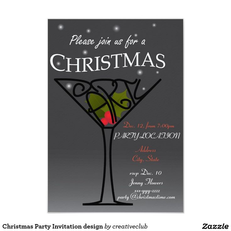 Christmas Party Invitation design #christmas #card #christmasparty #invitation