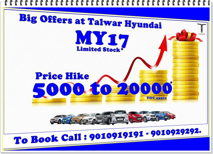 Big Offers on Limited Stock of MY17 at #talwarhyundai.  January best deals on #Hyundai cars. Price Hike 5000 to 20000* T&C apply.  For details call : 9010919191/9010929292. www.talwarhyundai.co