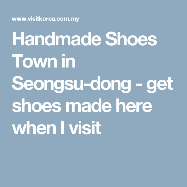 Handmade Shoes Town in Seongsu-dong - get shoes made here when I visit