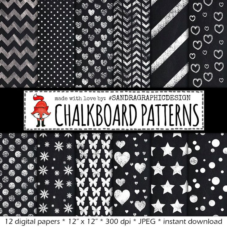 """New to SandraGraphicDesign on Etsy: Chalkboard digital paper: """"CHALKBOARD PAPER """" with white patterns on chalkboard backgrounds in black with chalkboard texture (1001) (3.75 USD)"""