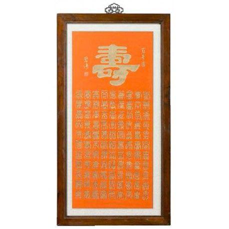 Cuadro con letras chinas Fondo naranja Ancho 52 / Fondo 3 / Alto 99