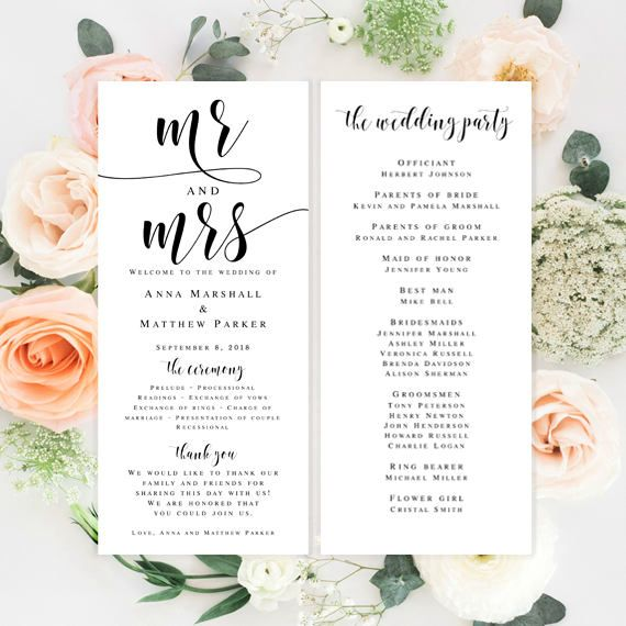 Elegant wedding program template Mr and mrs wedding DIY wedding programs Editable wedding program Ceremony program template Romantic wedding by ViolaMirabilisPrints on Etsy