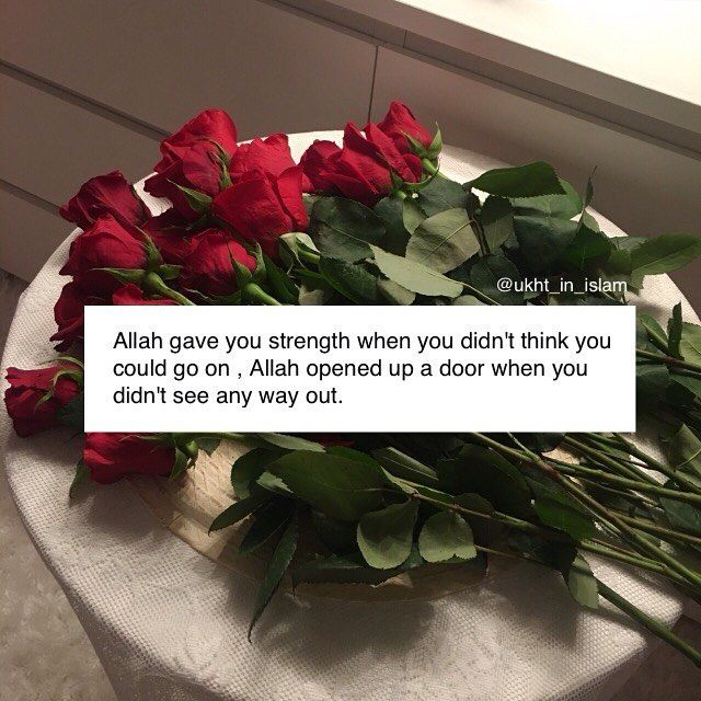 """Make dua, do your best & Allah will do the rest. """"And whosoever fears Allaah, He will make a way for him a way out (from every difficulty). And He will provide him from (sources) he never could imagine. And whosoever puts his trust in Allaah, then He will suffice him."""" [al-Talaaq 65:2-3]"""