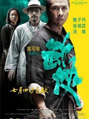 Phim Kiếm Khách