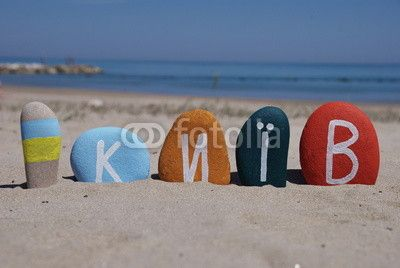 Kiev on colourful stones as souvenir