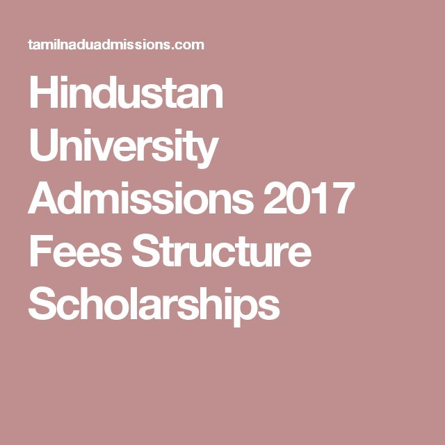 Hindustan University Admissions 2017 Fees Structure Scholarships