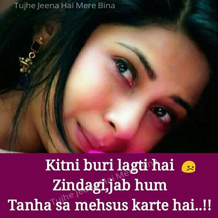 1251 best shayari images on Pinterest | A quotes, True ...