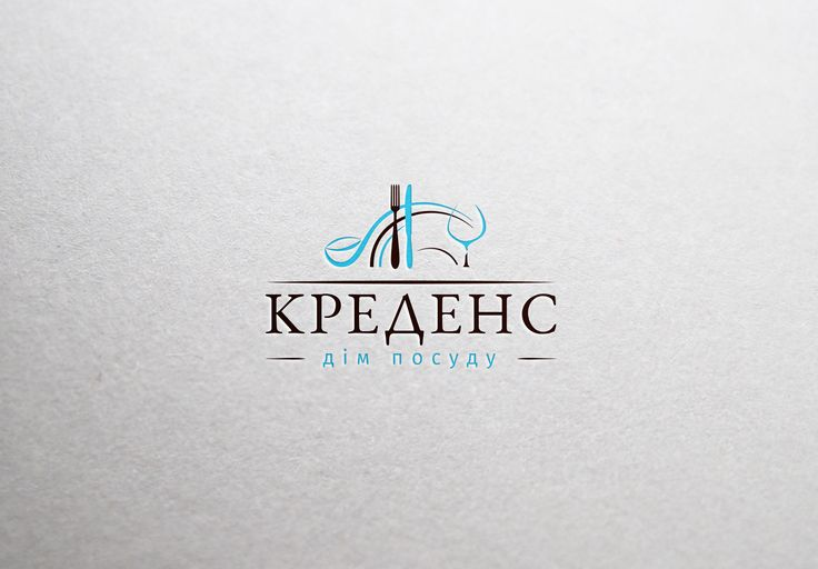 [ Логотип для дома посуды КРЕДЕНС ]