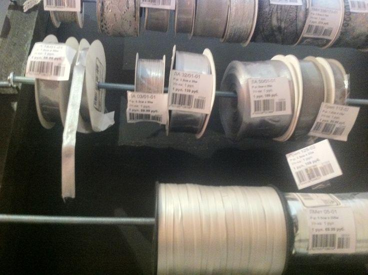 Серебряные ленты