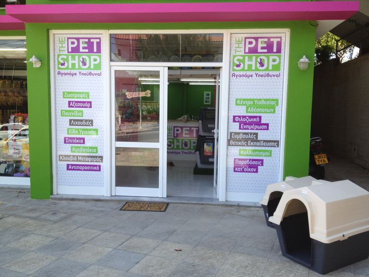 The Pet Shop now open in Rhodes!