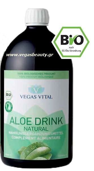 5000 Aloe Drink Natural