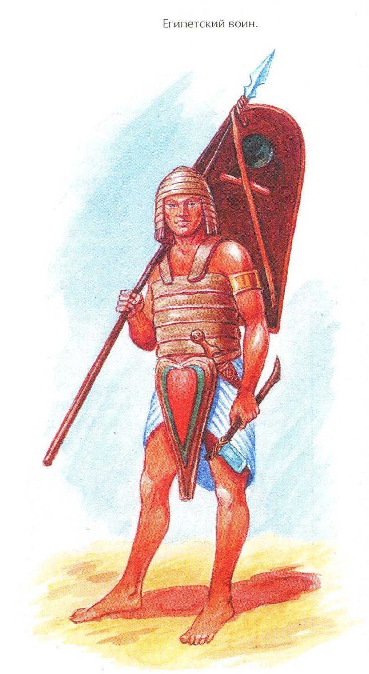 картинки египетского воина кнопка места