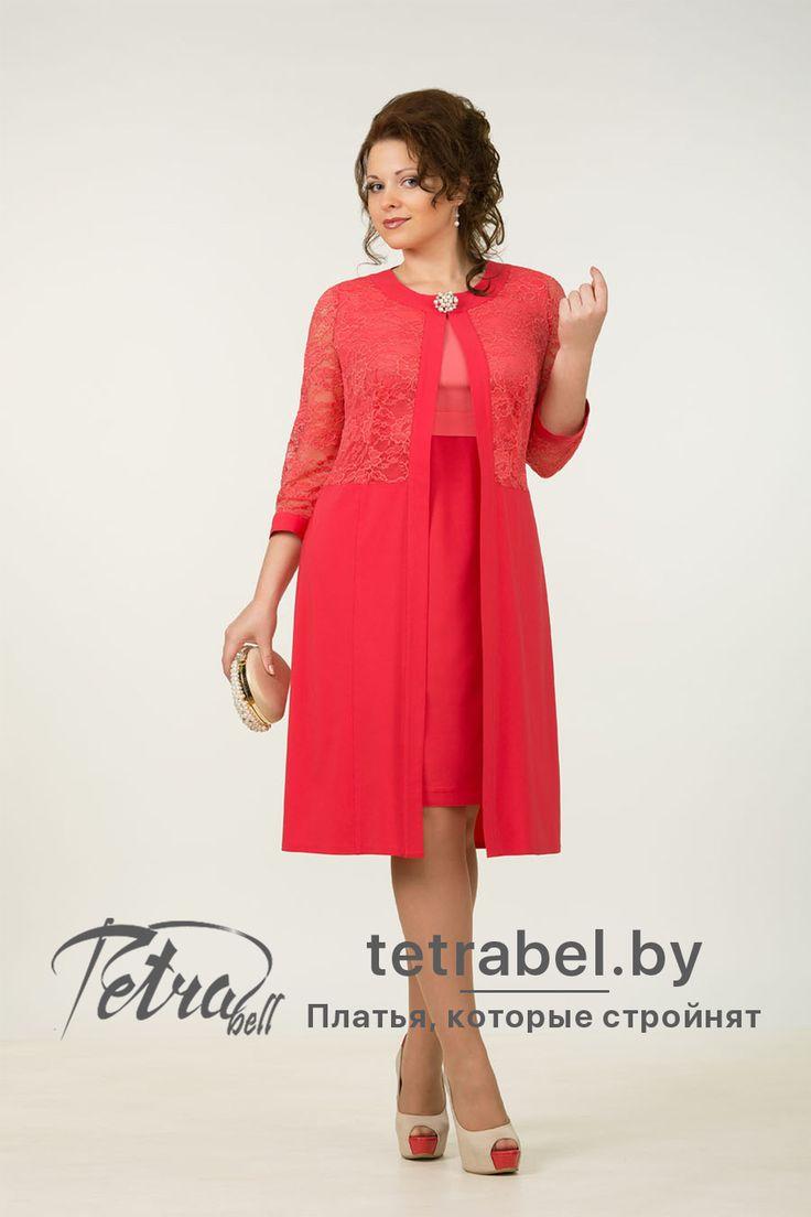Данная модель  является  одним из самых красивых вечерних платьев для полных женщин. Вечерние платья больших размеров от tetrabel.by. Вечерние платья больших размеров оптом. #НарядныеПлатьДляЖенщинБольшихРазмеров #КрасивыеВечерниеПлатьяБольшихРазмеров