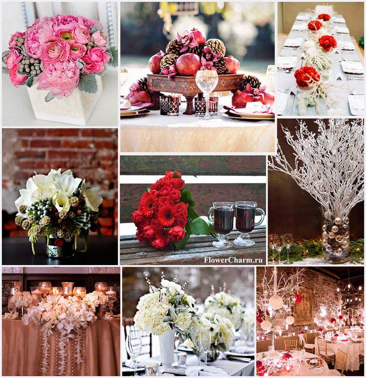 Оформление свадьбы зимой - Цветочное очарование