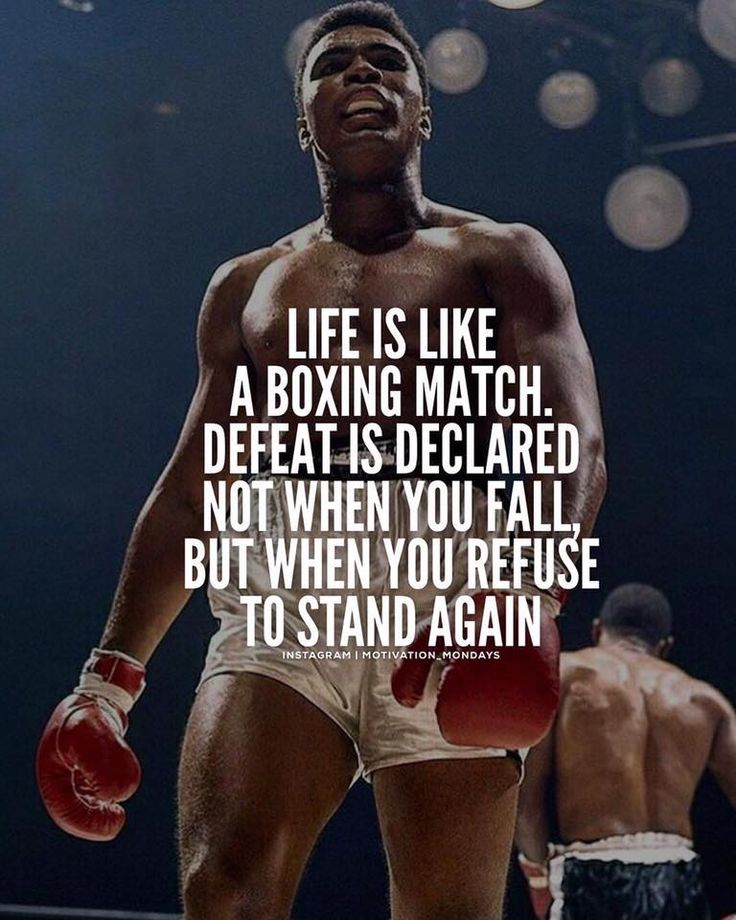 Life is like a boxing match. A knockdown doesn't mean that it's over.