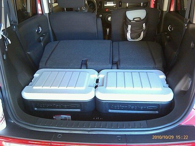 Storage Boxes Nissan Cube Car Forums Jdm Pinterest Nissan