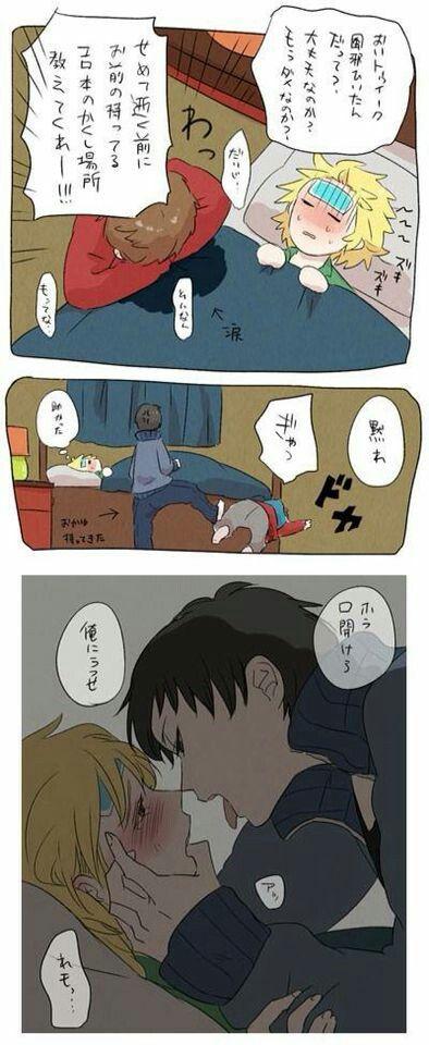 Sick tweek ( tweek x craig ) south park anime