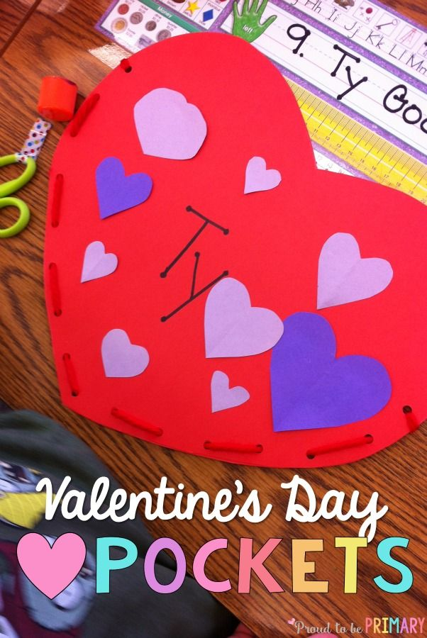 Primary and Kindergarten teachers will LOVE this how-to post and simple DIY heart pocket craft that is perfect for holding all the Valentine's Day treats and cards for children during your classroom celebration. via @proud2beprimary