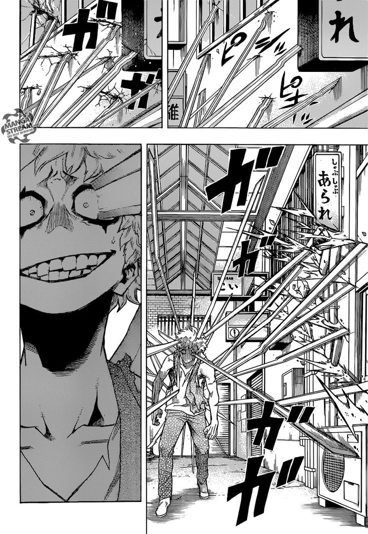 Boku no Hero Academia 133.00 por MasterPiece Scans