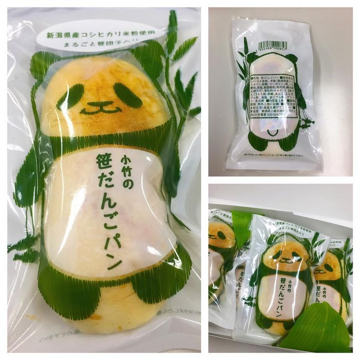 2015年に開発された笹だんごパン。製造しているのは、サンドパンでも有名な上越市にある小竹製菓です