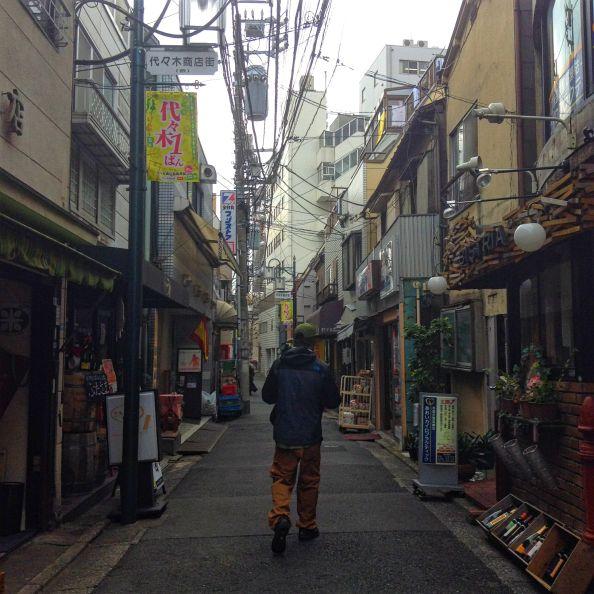 Marcher dans les rues / Walking in the streets of Tokyo, Japan