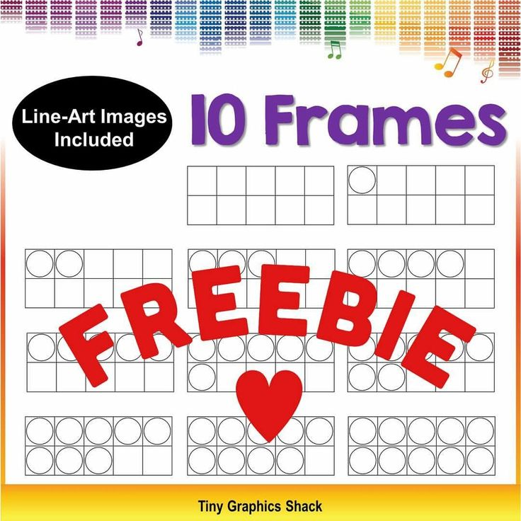 Clipart freebie- 10 frames- math clip art