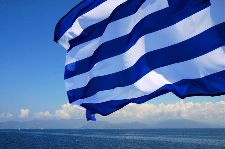 KALIMERA Greek Flag GREAT