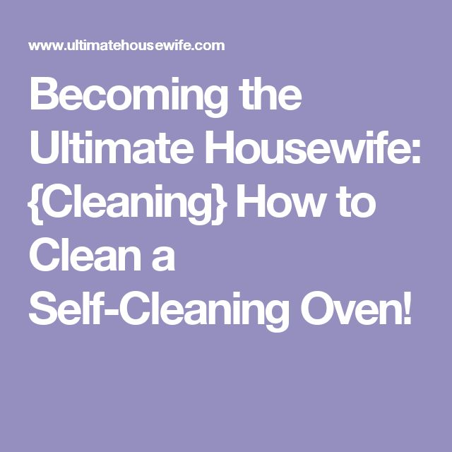 Becoming the Ultimate Housewife: {Cleaning} How to Clean a Self-Cleaning Oven!