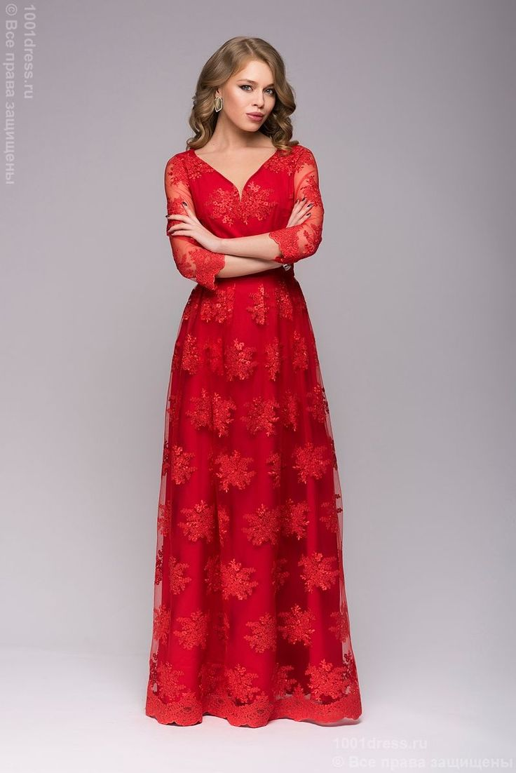 Макси платье красного цвета из шикарного кружева http://www.zabavnoshop.ru/krasnye-platja