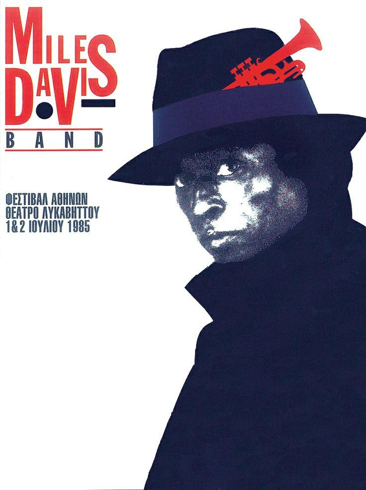 Συναυλία Miles Davis Band | Αφίσα | Σχεδιαστής: Δημήτρης Θ. Αρβανίτης | 1985 Miles Davis Band | Poster | Designer: Dimitris Th. Arvanitis | 1985