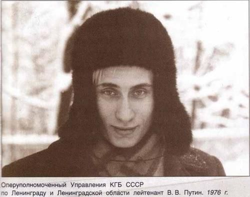 Vladimir Putin (1972) I've always loved this picture because just...LOOK AT HIS FACE.