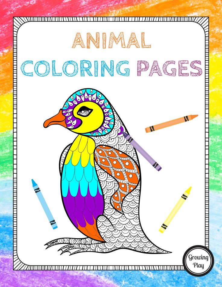 free electronic coloring pages - photo#42