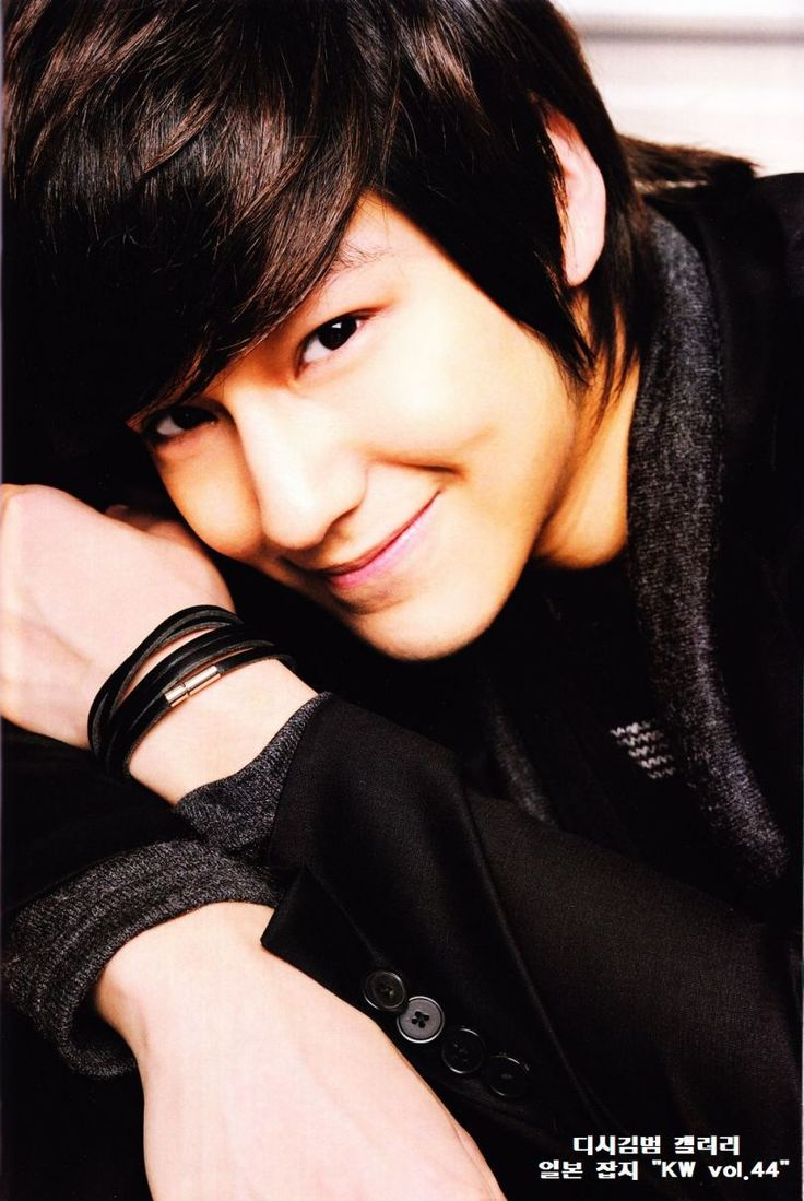 Kim Bum: How can you not want to cuddle this adorableness?영화카지노영화카지노영화카지노영화카지노영화카지노영화카지노영화카지노영화카지노