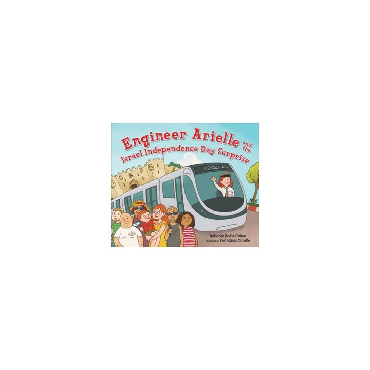 Engineer Arielle and the Israel Independence Day Surprise (School And Library) (Deborah Bodin Cohen)