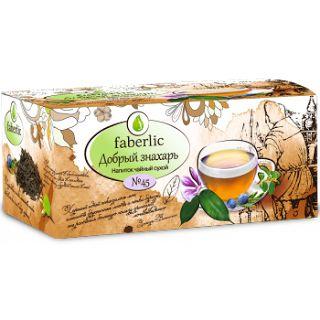 """Кислород,косметика, Faberlic: Еще один продукт из серии"""" Попробуй здоровье на вк..."""