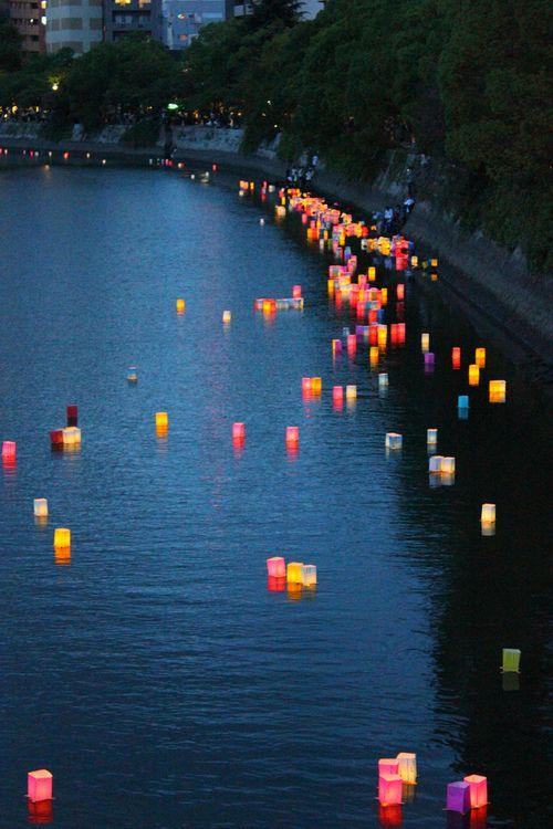 Lantern Festival. Hiroshima, Japan